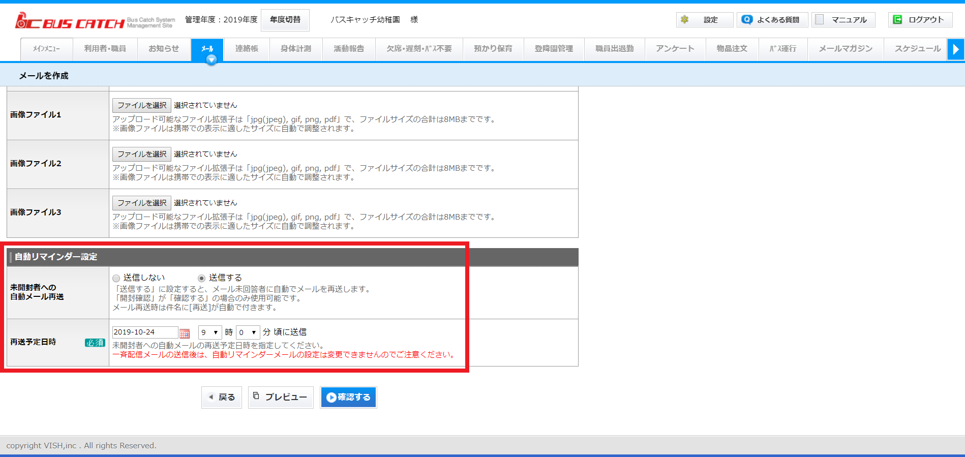 ありそうでなかった!開封確認メールの自動再送機能を追加!関連記事を表示最近の投稿カテゴリーアーカイブ化